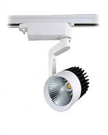 Светильник трековый 20W 4200K COB белый ZL4003/Z-Light