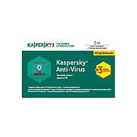 Программная продукция Kaspersky Anti-Virus 2 ПК 1 год + 3 мес Renewal Card (KL1171OOBBR17)
