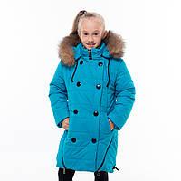 """Зимнее пальто для девочки """"Пуговка"""""""