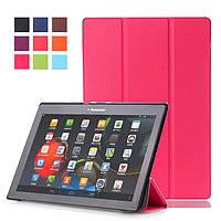 Розовый ультратонкий чехол для Lenovo tab 2 a10-30 / Lenovo Tab 3 10 Business X70F