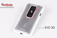 Yoobao 2 in 1 Protect case for HTC EVO 3D X515m, white (TPUHTCEVO3D-WT)