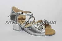 Туфли для бальных танцев серебро