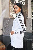 """Ветровка женская белая """"Adidas"""" ЮС/-009"""