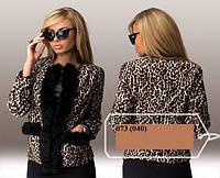 Теплый женский пиджак 073 (040)