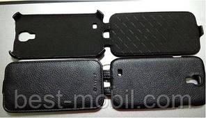 Armor flip case for HTC Desire 210, black