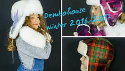 Коллекция Dembohouse зима 2016/2017 – стиль, эксклюзив и качество!