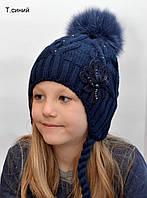 Зимняя белая шапочка для девочки, фото 1