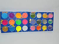 Два набора: пигмент краски и блеск дизайнерский