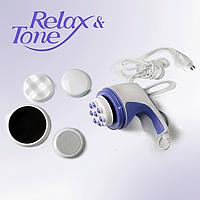Массажер Relax and Tone Релакс Тон, высокая скорость вращения, 4 насадки