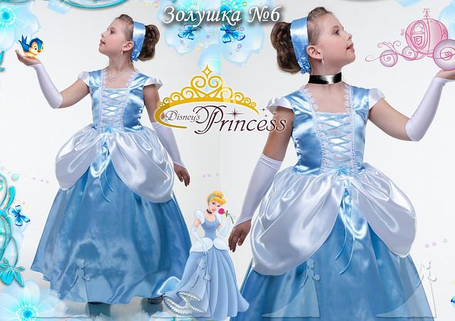 Дитячий карнавальний костюм Попелюшки.
