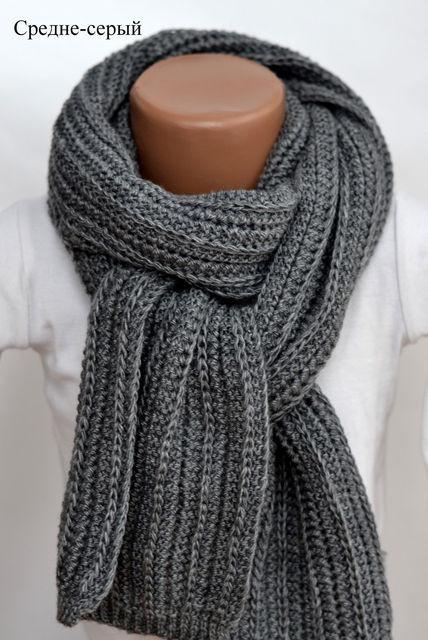 Зимний шарф универсальный