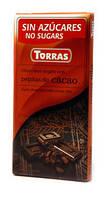 Шоколад без сахара Torras черный с дробленным какао Испания 75г