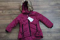 Теплая куртка ( Евро-зима) на синтепоне (подкладка- мех) 8 и 14 лет Разные расцветки