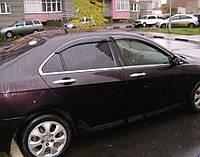 Боковые дефлекторы Honda Accord VII Sd 2003-2007/Acura TSX 2003-2007 (Хонда Аккорд) Cobra Tuning