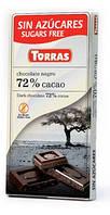 Шоколад без сахара и глютена Torras negro (черный) 72% какао Испания 75г