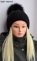 Зимняя женская шапка с натуральный бубоном, фото 1