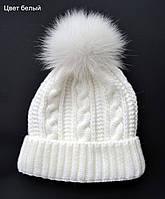 Зимняя белая шапка с натуральный бубоном