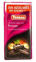 Шоколад без цукру Torras чорний з шматочками полуниці Іспанія 75г