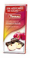 Шоколад без сахара Torras с кусочками яблока Испания 75г