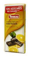 Шоколад без сахара Torras черный с кусочками апельсина Испания 75г