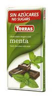 Шоколад без цукру і глютену Torras чорний з м'ятою Іспанія 75г