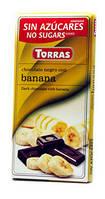 Шоколад без сахара и глютена Torras с кусочками банана Испания 75г