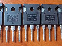 IRG4PC50W / G4PC50W TO-247AC - 600V 27A NPT IGBT транзистор Refurb