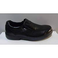 Мужские демисезонные туфли Salamander