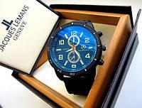 Мужские наручные часы Mercedes-Benz 74  часы недорого