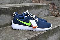 Кожаные кроссовки Nike roshe run, мужские,стильные  40 (25.5 см)