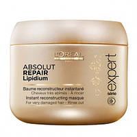 Маска восстанавливающая для ломких волос Absolut Repair Lipidium Instant Reconstructing Masque, LOreal Profess