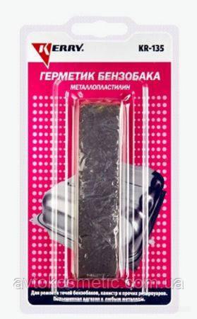 Герметик бензобака. Металлопластилин