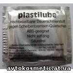 Plastilube - смазка для суппортов