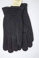Мужские зимние перчатки с мехом кролика 520