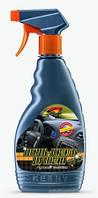 Полироль-очиститель пластика салона с матовым эффектом. Запах лимон