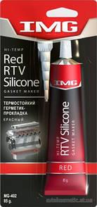 Формировательпрокладок термостойкий красный