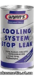 Cooling System Stop Leak - остановка течи системы охлаждения