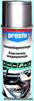 PRESTO - Очиститель Кондиционера