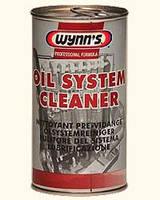 Oil system cleaner - Очиститель масляной системы
