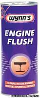 Wynns Engine Flush