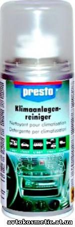 PRESTO - Очиститель системы кондиционирования