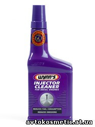 Injector Cleaner For Diesel Engines - очистка форсунок
