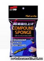 Soft99 Compound Sponge 2p