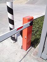 Наклейка светоотражающая для стрелы шлабаума. (120х30 мм.)