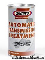 Automatic Transmission Treatment