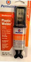 ПермаПокси™ 5-минутная сварка для пластмасс-240 атмосфер
