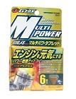 Soft 99 GIGAS Multi Power