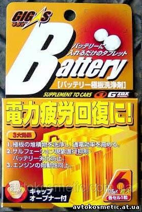 Soft 99 GIGAS Battery