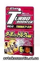 Soft 99 GIGAS Turbo Booster