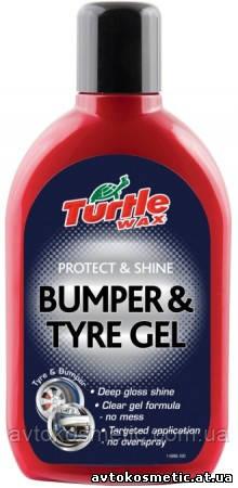 PROTECT & SHINE BUMPER & TYRE GEL - Полироль-гель для бампера и шин